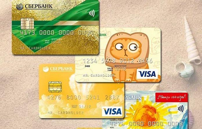 Преимущества и недостатки детской карты от Сбербанка