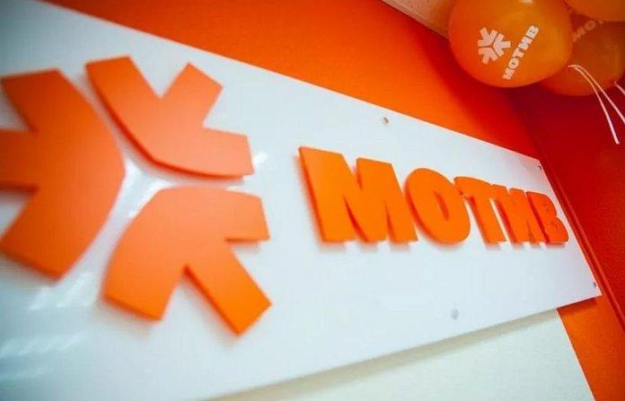 Перевод денег с Мотив