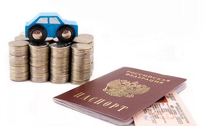Документы для покупки автомобиля в кредит