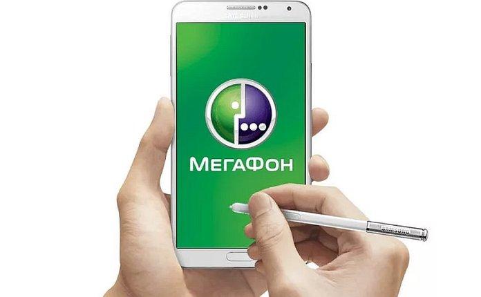 Перевод денег с Мегафон на МТС по СМС