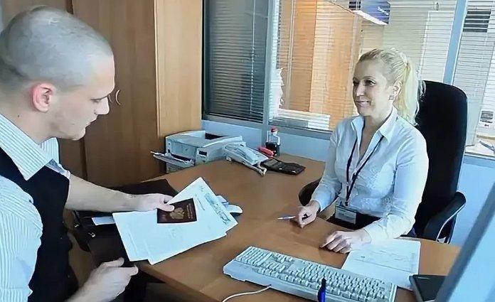 Этапы оформления кредита в Газпромбанке