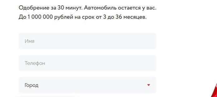"""Анкета для подачи заявки в МФО """"Быстро деньги"""""""