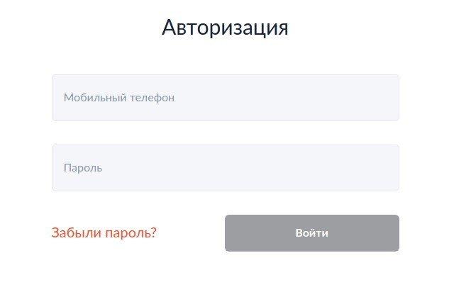 """Авторизация в личном кабинете """"SmartCredit"""""""