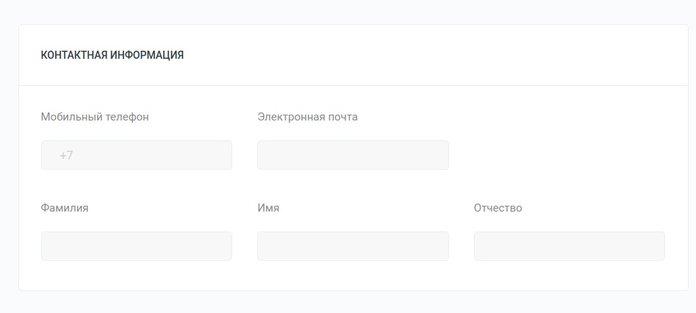 Анкета для подачи заявления на кредит в компанию Webbankir