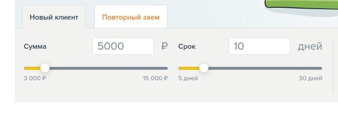 """Калькулятор для расчета процентов от компании """"Ezaem"""""""