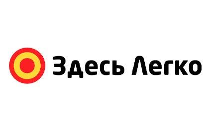 """Логотип МФО """"Здесь легко"""""""