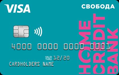 Кредитный калькулятор онлайн втб рефинансирование