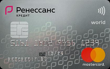 ренессанс кредит онлайн заявка на кредит наличными решение через 5 потребительские кредиты сравнение банков липецка