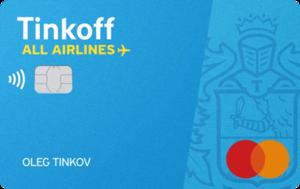 "Кредитная карта ""All Airlines"" Тинькофф Банка"