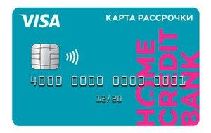 кредитная карта красноярск без справок