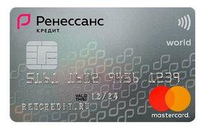 Кредитная карта «Ренессанс кредит»