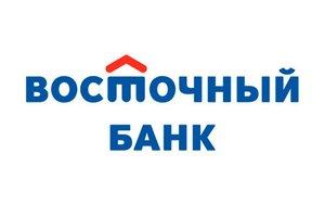 условия кредита в банке восточный экспресс