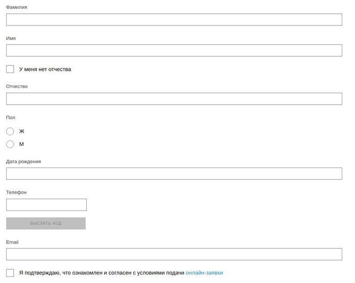 """Заявка на кредитную карту """"110 дней без процентов"""" от Райффайзен Банка"""