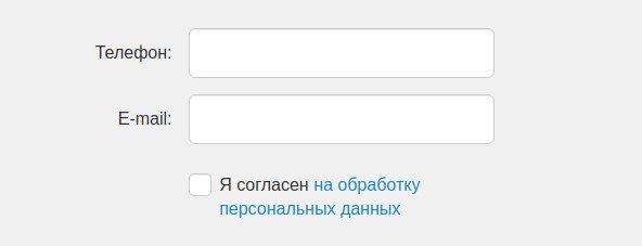 """Анкета на заем в """"Главфинанс"""""""