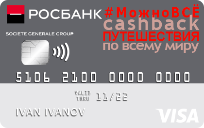 кредитная карта убрр онлайн заявка