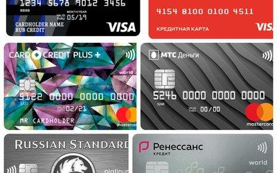 Кредитные карты где можно снимать наличные без процентов