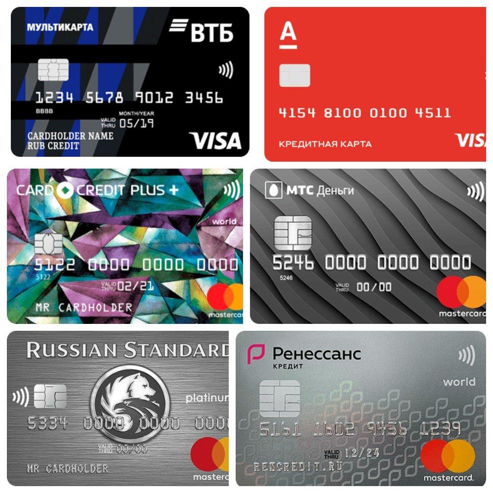как получить кредитную карту сбербанка на 50000 рублей без справок онлайн заявка