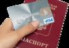 Где взять кредитную карту без справок?