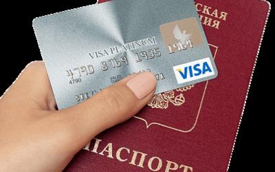 Карта и паспорт РФ