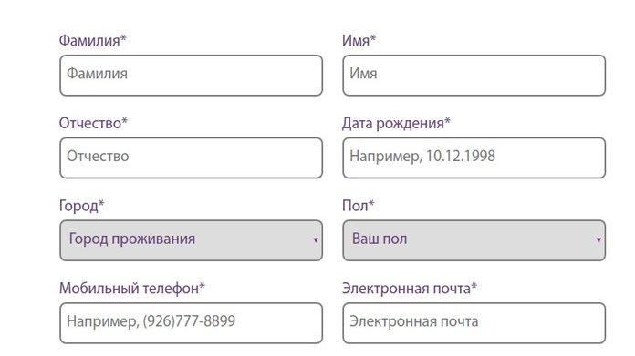 европа банк взять кредитную карту хоум кредит челябинск адреса офисов