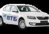 Автокредит ВТБ для физических лиц: на новые и поддержанные авто