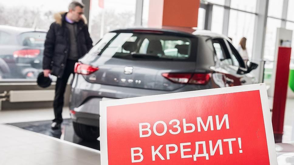 Возьми авто в кредит в каком банке возможно взять кредит