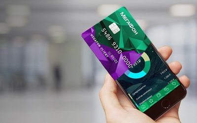 Оплата Мегафон картой банка