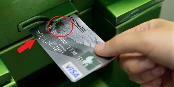 Как правильно вставить карту в банкомат