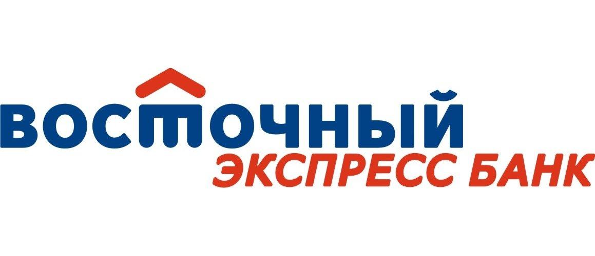Вклад восточный экспресс банк хабаровск