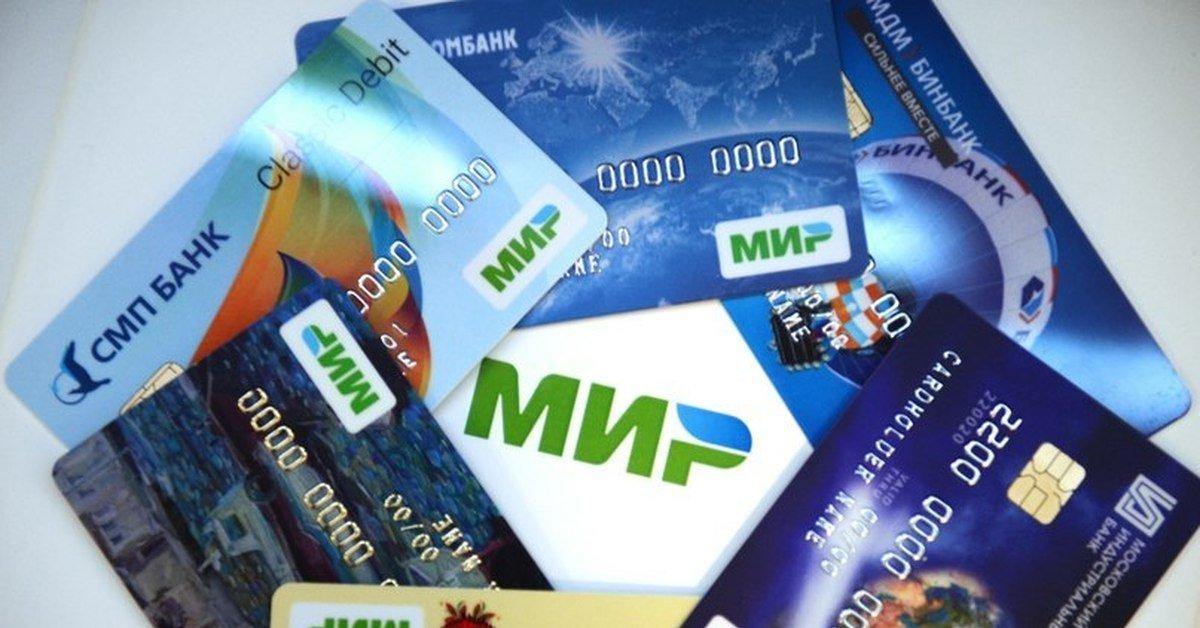 000 рублей сбербанк карта мир получить интернет-магазине