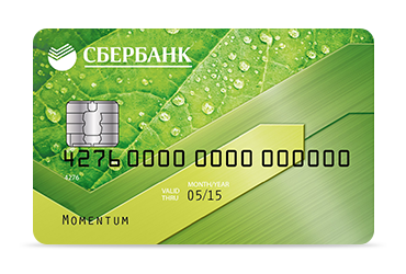 Как оформить кредитную карту Моментум от Сбербанк?